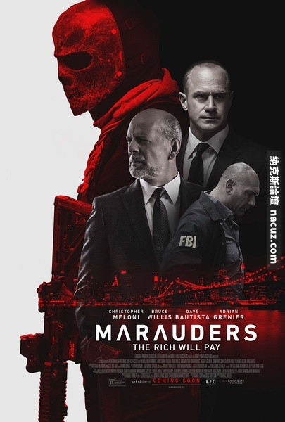 掠奪者 Marauders.2016.BDRip-720P(MP4@2.7GB@BF/TB/CC@簡中) - 納克斯論壇 - Nacuz.com - Cq4hqeCI.jpg